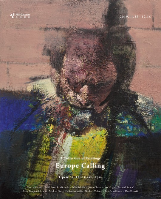 EUROPE CALLING. Exhibition.