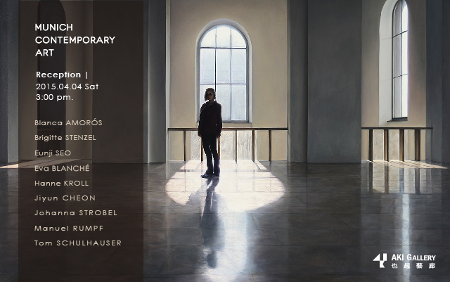 MUNICH CONTEMPORARY ART. Exhibition