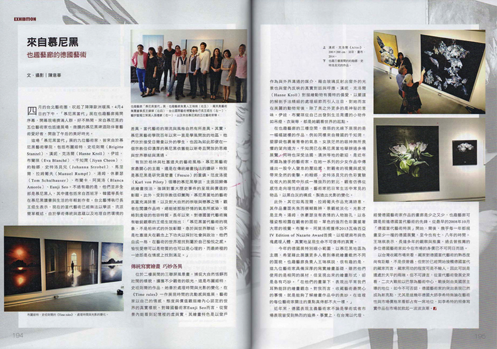 ART INVESTMENT. Magazine